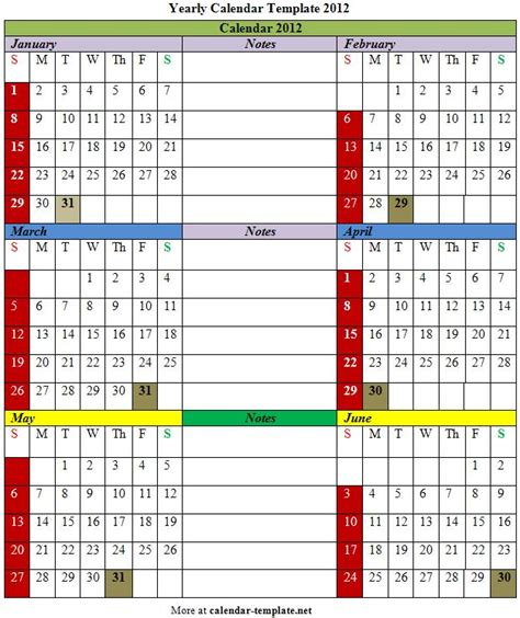 calendar year template calender template part 8