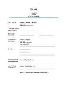 Job Resume Latest by Job Resume Fill Blank Sample Resume Format