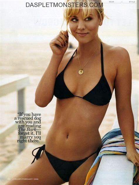 Melissa Rauch (Bernadette) dans The Big Bang Theory a soir ? hot hot hot