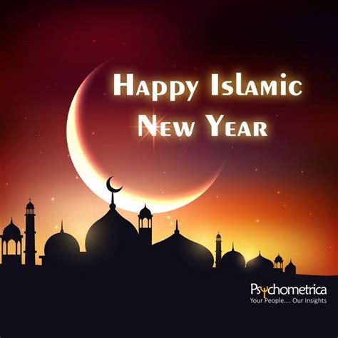 new islamic year advance happy islamic muslim new year 2017 images pic