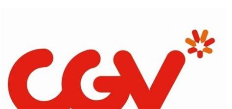 cgv qu n 11 cgv 11일부터 영화관람료 인상 영화팬들 quot 이젠 조조할인 볼수 밖에 quot 푸념