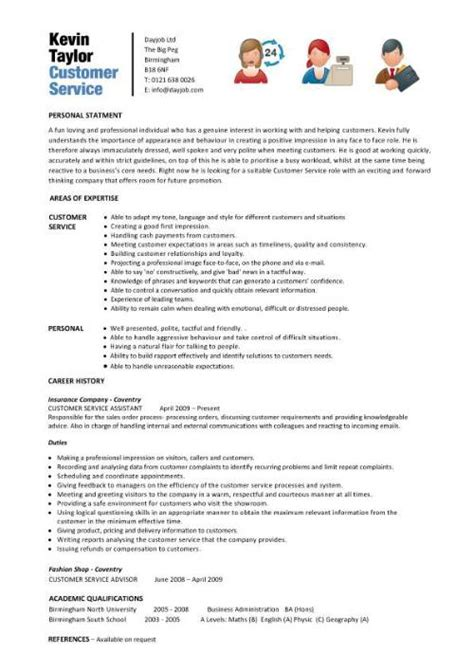 Customer Service Description For Resume by Customer Service Skills Resume Exles Sle Resume Center Sle Resume And