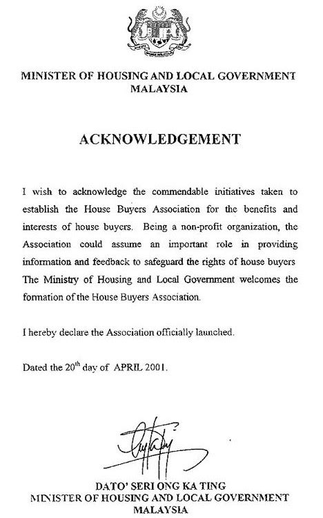 acknowledgement thesis library system minister s acknowledgement