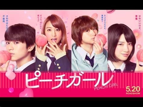 anime live action 2017 10 live action movies based on anime manga of 2017 a