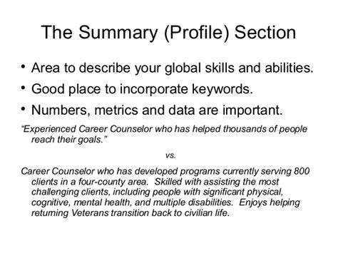 what goes in the profile section of a resume resume ideas
