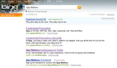 design like google new google design like bing