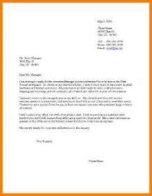 writing a cover letter government buy government cover letter