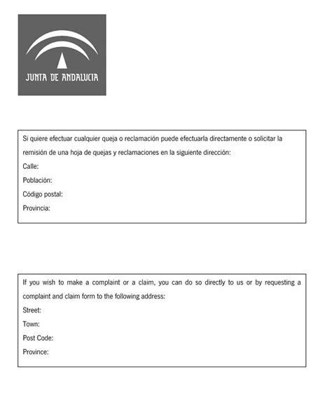 modelo de cartel informativo de la existencia de hojas de quejas y modelo de cartel informativo de la existencia de hojas de