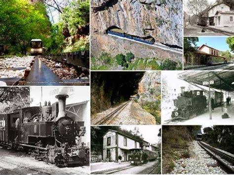 treni a cremagliera la grecia in italia il trenino a cremagliera di