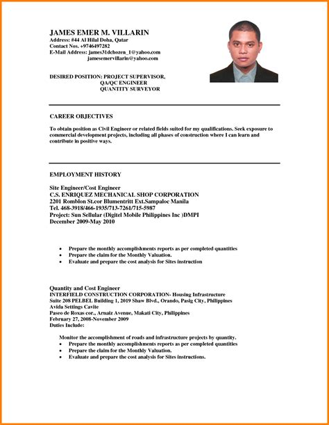 Sample Resume Format With Ojt sample resume for ojt architecture student gallery