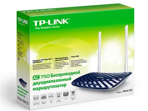 Tp Link 750 Mbps Wireless Dual Band Router Gigabit Usb accent tehno tp link archer c20 ac750 wireless dual band gigabit router 433mbps