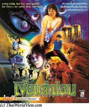 film thailand download gratis thai horror movies page 1 4