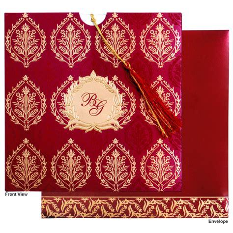 muslim wedding invitation card designs how islamic wedding invitation cards make nuptial celebration splendid and special 123weddingcards