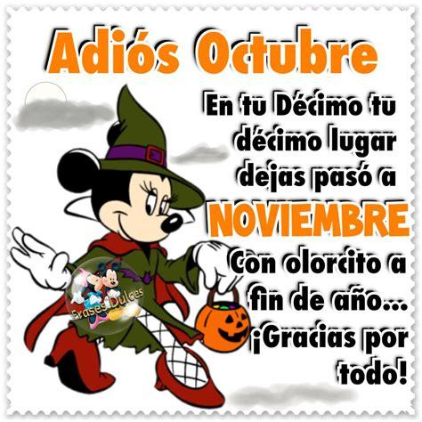 imagenes adios octubre 6 adi 243 s octubre im 225 genes fotos y gifs para compartir