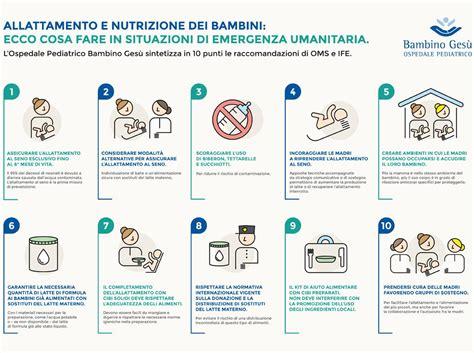 alimenti durante allattamento allattamento e nutrizione in emergenza umanitaria