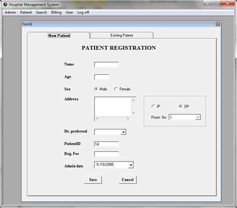 form design for hospital management system hospital management free source code tutorials and articles