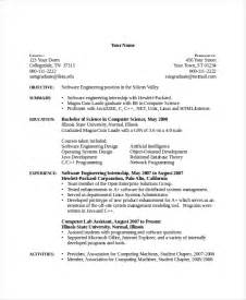 Sle Resume Computer Science by Sle Resume For Computer Science Engineering Students 56