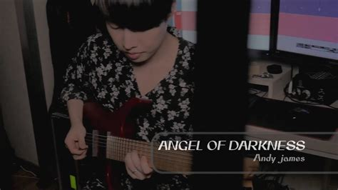 andy of darkness guitar cover 미친속주 of darkness andy ii guitar cover by ru