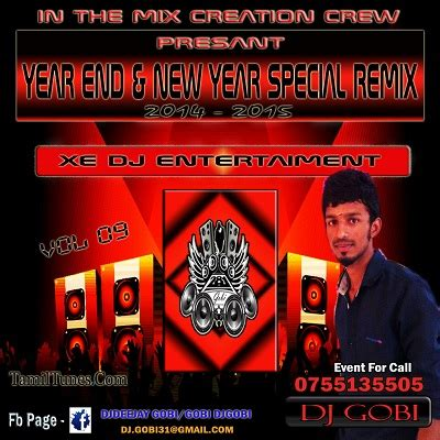 dj gobi remix mp3 download dj gobi year end new year special remix 2015 vol 09