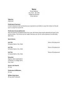 functional resume for accounting job