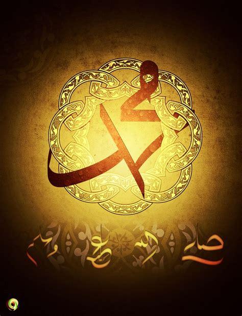 film nabi allah mohamed 17 best images about nabi muhammad saw on pinterest