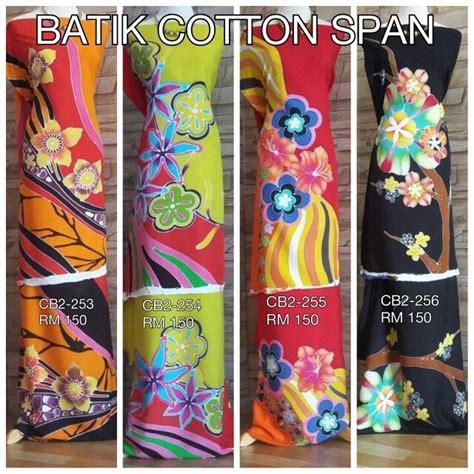 Batik Span 5 11 best batik cotton span images on cotton free and 1