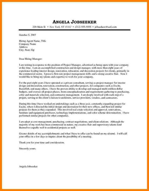 industrial designer cover letter 5 industrial design cover letter daily task tracker basic