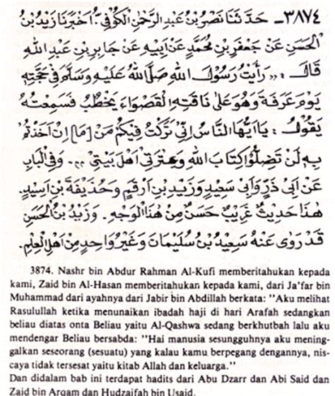 Bahkan Tetap Ada Surga Bagi Pendosa Sekalipun Bila za dunia khutbah ghadir khum adalah amanat rasulullah saw kepada seluruh muslimin seluruh