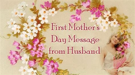 mothers day messages  daughter mothers day wishes text messages