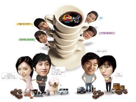 film drama korea coffe prince coffee prince 커피 프린스 1호점 korean drama picture