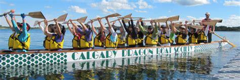 dragon boat festival 2017 calgary better dating ideas calgary eligible magazine