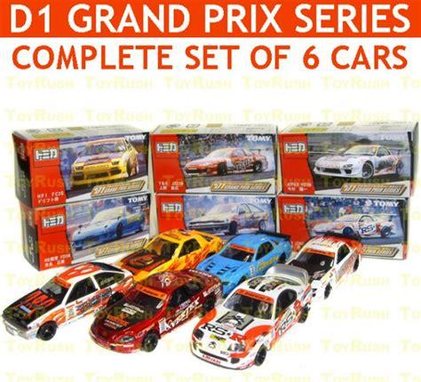 Takara Tomy Parking Box Set Limited Edition tomy tomica limited edition complete set d1 professional drift grand prix series