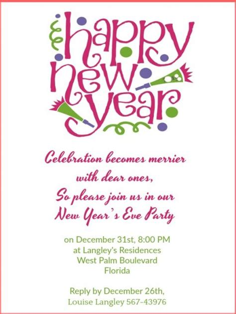 New Year Party  Ee  Invitation Ee  Greetings M
