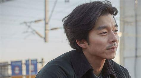 gong yoo tampil sendu  foto teaser film  man   woman
