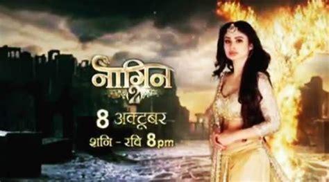 film seri india kayamath naagin nagin season 2 29th october 2016 shivangi gets