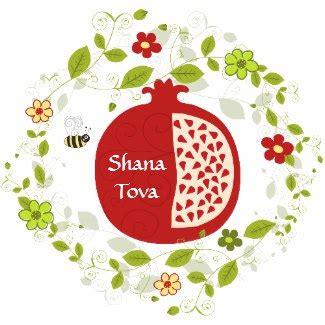 shana tova meaning amanin