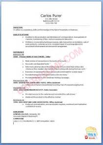 Resume Templates For Bank Teller by Sle Resume For A Teller At The Bank