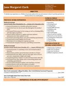 assistant resume skills berathen
