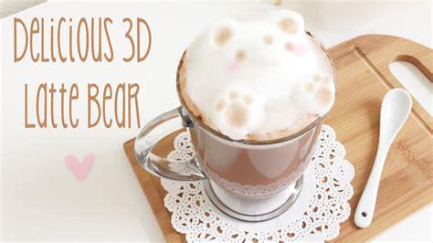 coffee milk design tutorial 3d latte art tutorial with real milk foam youtube
