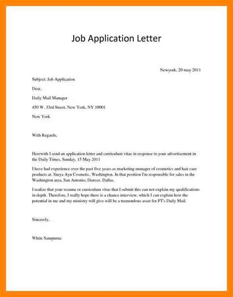 cover letter sle resume free 11 model of an application letter edu techation