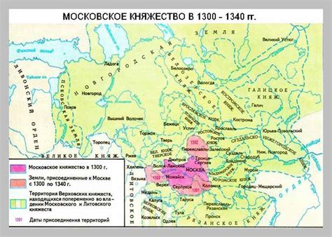 russia and eastern europe map 1300 historical maps of russia