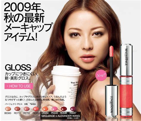 Jolies Advert For Shiseido Japan by Geordie Japan