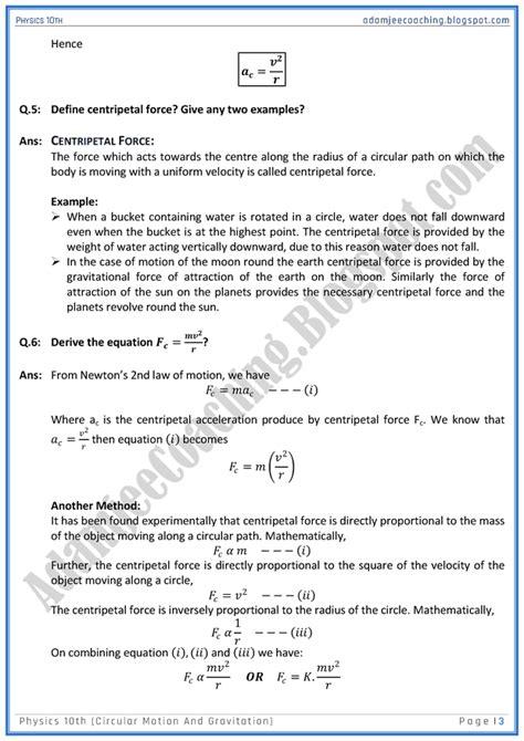 Adamjee Coaching Circular Motion And Gravitation