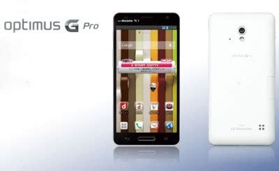 Hp Lg Optimus G Pro harga dan spesfikasi ponsel lg optimus g pro terbaru info hp terbaru