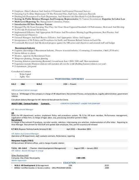 resume hr manage consultant hr admin manager consultant employee