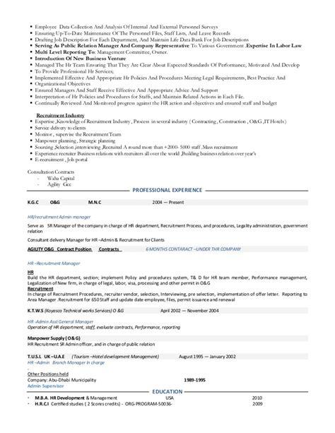 Hr Consultant Description by Resume Hr Manage Consultant Hr Admin Manager Consultant Employee