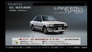 83 In Mitsubishi Tv Mitsubishi Lancer Ex 1800gsr Ic Turbo 83 Gran Turismo