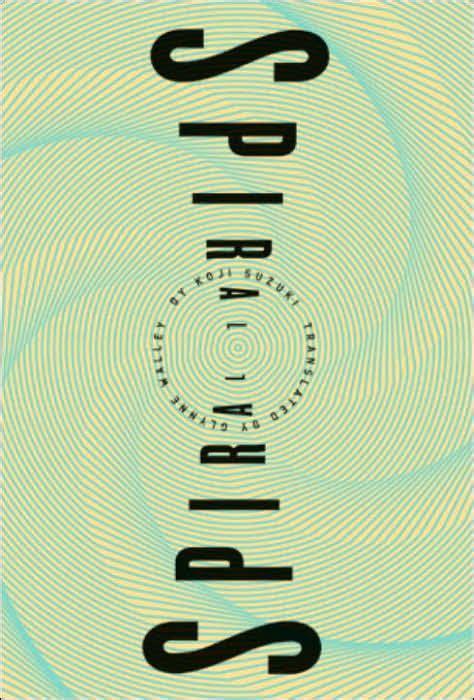 Ring Suzuki Novel Spiral Suzuki Novel