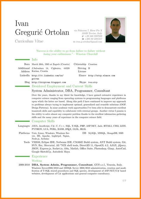 job resume format pdf free templates download home design ideas 81
