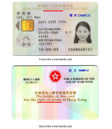 Kong And Post It Notes Form Classic Work Of by Birth Certificate Hong Kong Sle Images Certificate